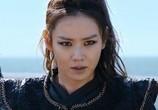 Сцена из фильма Пираты / Hae-jeok: Ba-da-ro gan san-jeok (2014) Пираты сцена 7