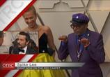 Сцена из фильма 91-я церемония вручения премии «Оскар» 2019 / The 91st Annual Academy Awards 2019 (2019) 91-я церемония вручения премии «Оскар» 2019 сцена 8
