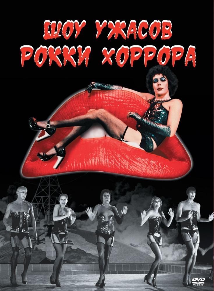 porno-film-polunochnoe-bezumie-smotret-onlayn-armyanski-erotika-i-seks