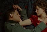 Сцена из фильма Женщины агенты / Les Femmes de l'ombre (2008) Женщины агенты