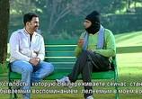 Сцена из фильма Абхи и я / Abhiyum Naanum (2008) Абхи и я сцена 2