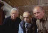 Сцена из фильма Сирота казанская (1997) Сирота казанская сцена 6