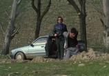 Фильм Считанные дни / Días contados (1994) - cцена 7