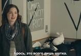 Фильм Клуб бунтарей / The Riot Club (2014) - cцена 3