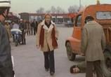 Сцена из фильма От Корлеоне до Бруклина / Da Corleone a Brooklyn (1979) От Корлеоне до Бруклина сцена 8