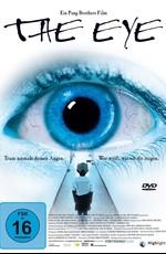 Глаз / Gin gwai (2003)