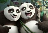 Мультфильм Кунг-фу Панда 3 / Kung Fu Panda 3 (2016) - cцена 1