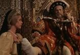 Сцена из фильма Принц и нищий / Crossed Swords (1977) Принц и нищий сцена 7