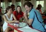 Фильм Мы все отправимся в рай / Nous irons tous au paradis (1977) - cцена 7