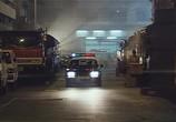 Сцена из фильма Дикий поиск / Ban wo chuang tian ya (1989) Бешеный сцена 3