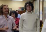 Сцена из фильма Глупый и бессмысленный жест / A Futile and Stupid Gesture (2018)