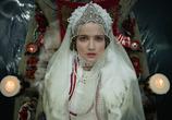 Фильм Он – дракон (2015) - cцена 2