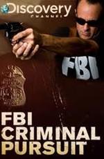 Discovery: ФБР: Борьба с преступностью