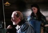 Сцена из фильма Подводное течение / Undertow (1996) Подводное течение сцена 6