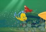 Сцена из фильма Русалочка 2: возвращение в море / The Little Mermaid II: Return to the Sea (2000) Русалочка 2: возвращение в море сцена 3