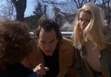Сцена из фильма Кудряшка Сью / Curly Sue (1991) Кудряшка Сью