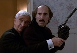Сцена из фильма Голый пистолет: Трилогия / The Naked Gun: Trilogy (1988) Голый пистолет: Трилогия сцена 8