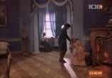 Сцена из фильма Эти... три верные карты... (1988) Эти... три верные карты... сцена 4