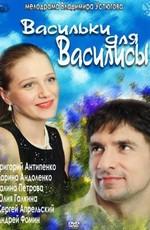 Татьяна Лянник Хочет Секса – Проснемся Вместе? (2012)