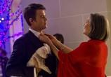 Сцена из фильма «Старый» Новый год / New Year's Eve (2012)