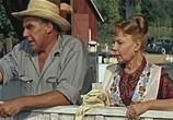 Фильм Брачная игра / The Mating Game (1959) - cцена 1