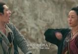 Фильм Охота на Монстра / Monster Hunt (2015) - cцена 6