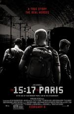 Поезд на Париж / The 15:17 to Paris (2018)