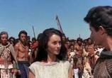 Сцена из фильма Короли солнца / Kings of the Sun (1963) Короли солнца сцена 1