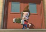 Мультфильм Приключения Джимми Нейтрона, мальчика-гения / The Adventures of Jimmy Neutron: Boy Genius (2002) - cцена 8