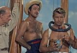 Фильм Под водой! / Underwater! (1955) - cцена 2