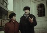 Фильм Новогоднее похищение (1969) - cцена 1