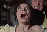 Фильм Череп / The Skull (1965) - cцена 4