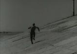 Фильм Принимаю бой (1963) - cцена 3