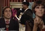 Сцена из фильма Эмигрант / L'emigrante (1973) Эмигрант сцена 5