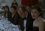 Фильм Девушка из кафе / The Girl in the Cafe (2005) - cцена 9