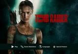 Фильм Tomb Raider: Лара Крофт / Tomb Raider (2018) - cцена 4