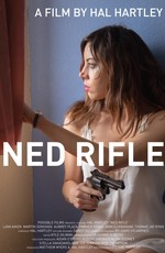 Нед Райфл / Ned Rifle (2014)