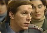 Сцена из фильма Закон (2002)