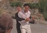 Фильм Черный сокол / Hei ying (1967) - cцена 6