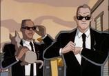 Мультфильм Люди в Чёрном / Men in Black: The Series (1997) - cцена 3