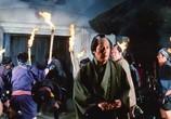 Фильм Заговор Затойчи / Shin Zatôichi monogatari: Kasama no chimatsuri (1973) - cцена 5
