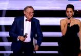 ТВ XIII Торжественная Церемония Вручения Национальной Кинематографической Премии 'Золотой Орел 2015' (2015) - cцена 2