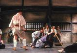 Фильм Сверкающий меч Затойчи / Zatôichi abare tako (1964) - cцена 2