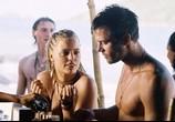Фильм Туристас / Turistas (2006) - cцена 7