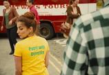 Сцена из фильма Раздолбайская учеба / The bad education movie (2015)