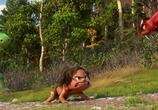 Мультфильм Хороший динозавр / The Good Dinosaur (2015) - cцена 1