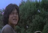 Сцена из фильма Бесстрашная гиена 2 / Long teng hu yue (1983) Бесстрашная гиена 2 сцена 3