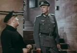 Фильм Далеко на Западе (1968) - cцена 3