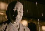 Фильм Три королевства: Возвращение дракона / San guo zhi jian long xie jia (2008) - cцена 3