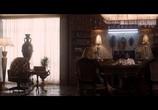 Фильм Курорт для ныряльщиков на Красном море / The Red Sea Diving Resort (2019) - cцена 6